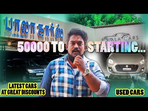 USED CARS FOR SALE AT LOW PRICE / VERNA / SWIFT/ #second_hand_cars in tamilNadu/ #peace_of_travelers