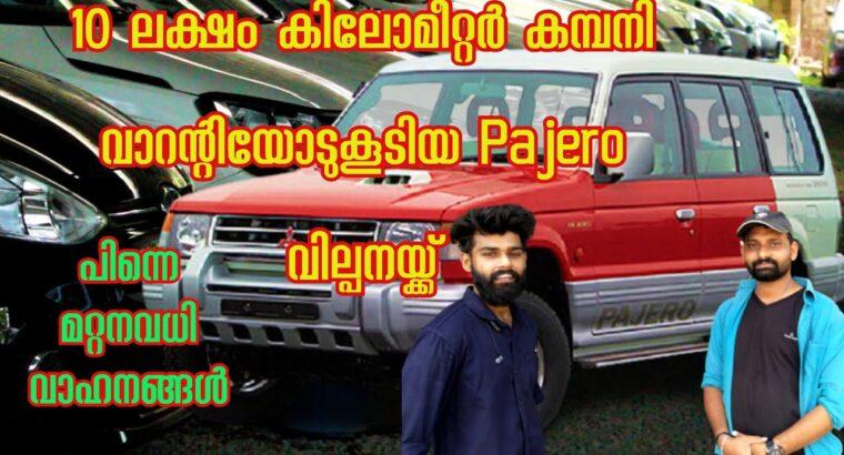 USED CARS SALE    MALAYALEES VLOG   EPISODE 2  