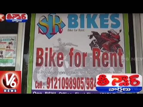 Unemployed Youth Provides Bikes For Lease In Kodad | Suryapet | Teenmaar Information