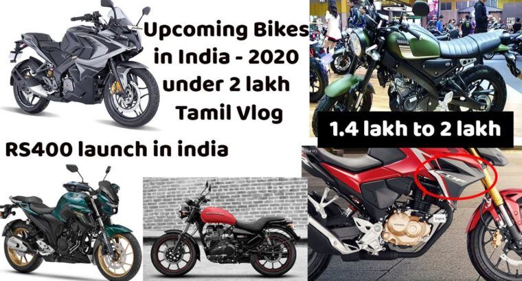 Upcoming bikes in India 2020 | Upcoming bikes beneath 2 lakh | RS400 | Xsr155cc | Tamil Evaluate