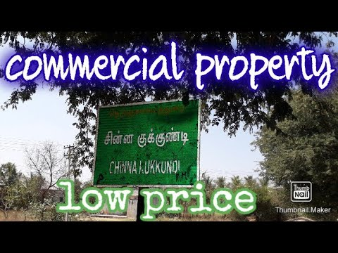 #commercialproperty    business property funding india
