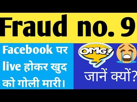 frauds in india | प्रॉपर्टी डीलर | Property Fraud Alert | Property Fraud Circumstances in India