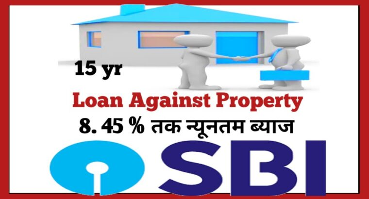 mortgage mortgage | state financial institution of india | mortgage in opposition to property