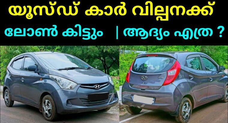 used automotive kerala | used automobiles video | used automotive sale | 09 / 05 / 2021