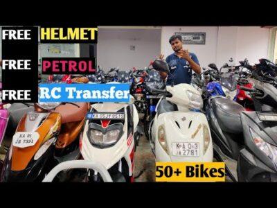 50+ Used Bikes For Sale in Bengaluru Free Gasoline,Free Helmet,Free RC Switch ಇಲ್ಲಿವೆ ನೋಡಿ 50+ ಬೈಕುಗಳು