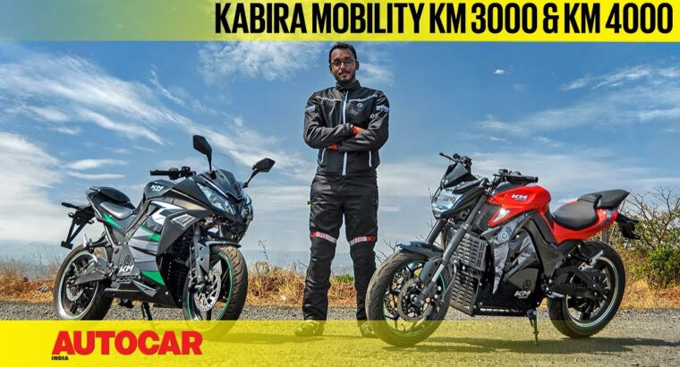 Kabira Mobility KM 3000 & KM 4000 – e-motorcycles you've not heard of   First Experience   Autocar India