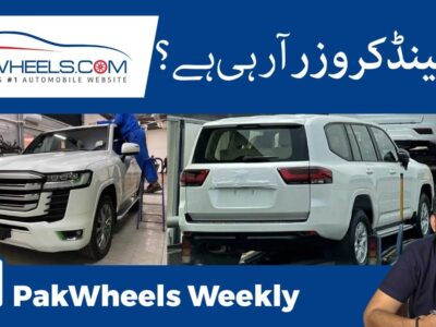 New Technology Land Cruiser is Right here | PakWheels Weekly LIVE