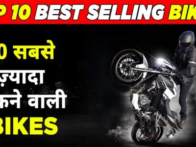 High 10 greatest promoting bikes March 2021🔥 Finest Promoting Bikes India 2021