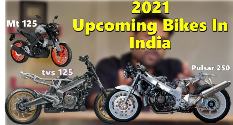 Upcoming Bikes in India 2021 Full Particulars In Hindi