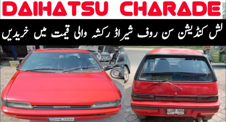 daihatsu charade 1989 mannequin assessment value and particulars | used vehicles on the market in pakistan | Shan Vendor